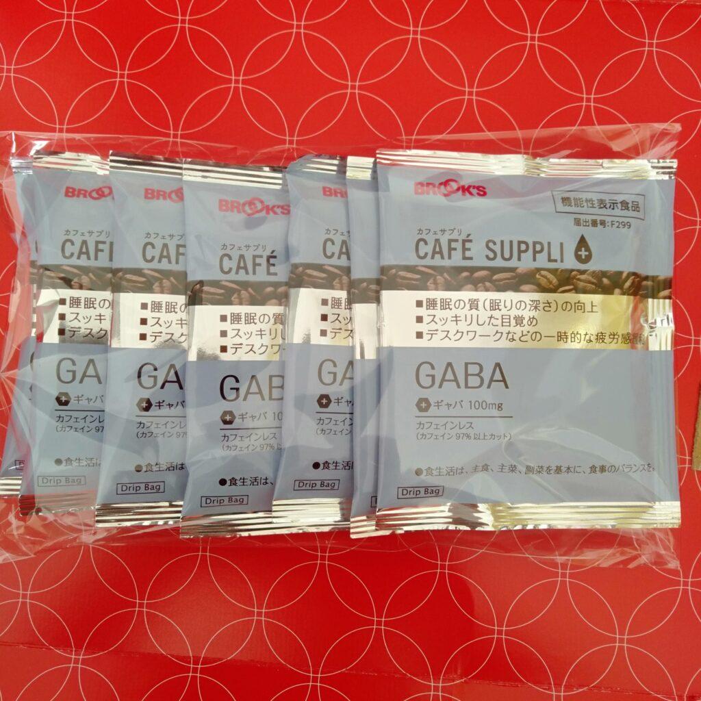 7つのGABAカフェインレスコーヒー