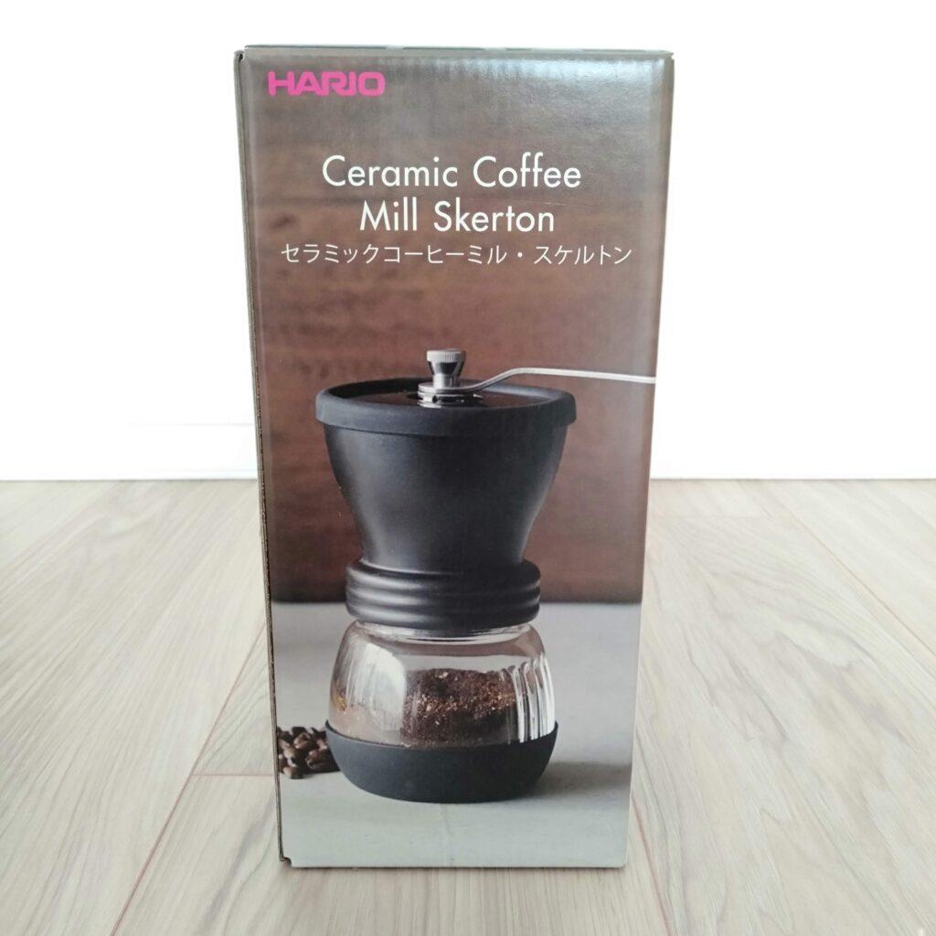 ハリオコーヒーミル