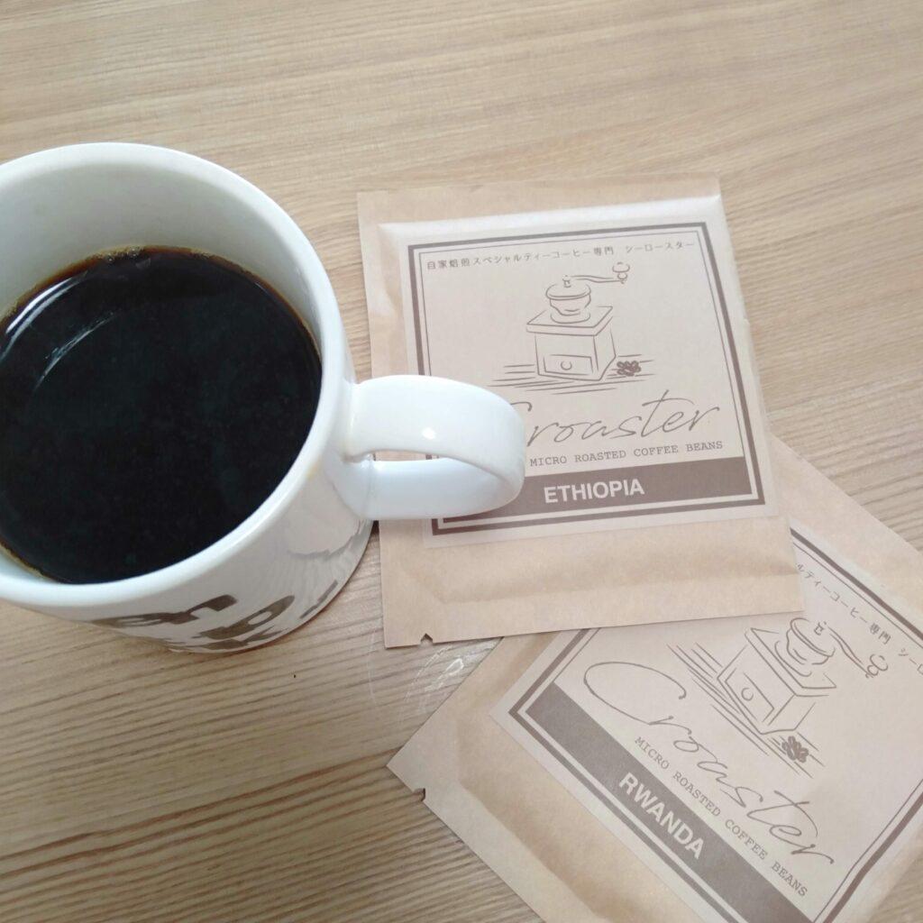 コーヒーと粉